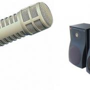Εξωτερικές ηχογραφήσειςΣτούντιο Ηχογράφησης Mastering Μουσικές Παραγωγές
