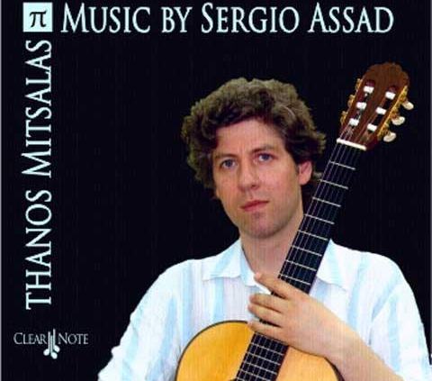 Θάνος Μήτσαλας Music By Sergio Assad Recorded at Cue Productions