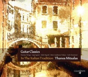 Θάνος Μίτσαλας - Guitar Classics   Στούντιο Ηχογράφησης Mastering Μουσικές Παραγωγές. Το CUE είναι ένα σύγχρονο και άρτια εξοπλισμένο στούντιο ηχογράφησης και Mastering στη Θεσσαλονίκη.