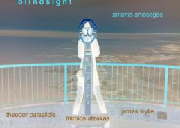 Αντώνης Ανισσέγκος - Blindsight | Στούντιο Ηχογράφησης Mastering Μουσικές Παραγωγές. Το CUE είναι ένα σύγχρονο και άρτια εξοπλισμένο στούντιο ηχογράφησης και Mastering στη Θεσσαλονίκη.