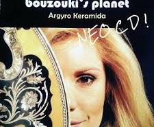 Αργυρώ Κεραμιδά - Bouzouki's Planet | Στούντιο Ηχογράφησης Mastering Μουσικές Παραγωγές. Το CUE είναι ένα σύγχρονο και άρτια εξοπλισμένο στούντιο ηχογράφησης και Mastering στη Θεσσαλονίκη.